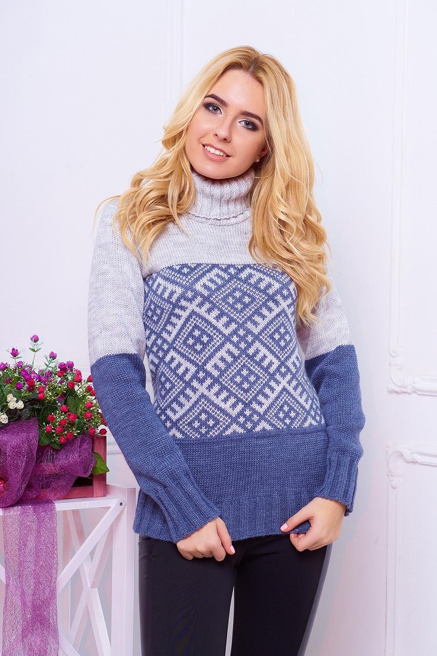 """Жіночий теплий в'язаний светр з геометричним візерунком комір під горло """"Танго"""" джинс"""