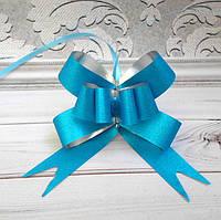 Бант  затягивающийся,  для упаковки подарков, 9 х 9 см, цвет бирюзовый