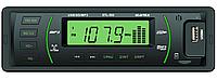 Автомагнитола StarLite STL-302 Green