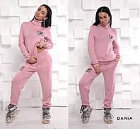 Вязаный костюм персикового цвета Daria, фото 1