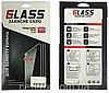 Защитное стекло для iPad mini, iPad mini 2 Retina, iPad mini 3 Retina (0, 3 mm 2, 5D)