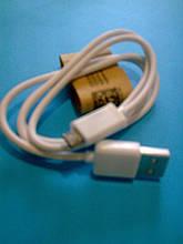 Микро USB-кабель «USB S4» белый 100 см
