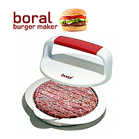 Пресс для изготовления гамбургеров Boral Hamburger maker