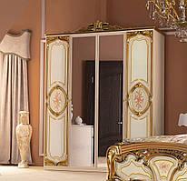 """Шафа 4д """"Реджіна"""" з дзеркалом від Миро-Марк (радика беж, золото)."""