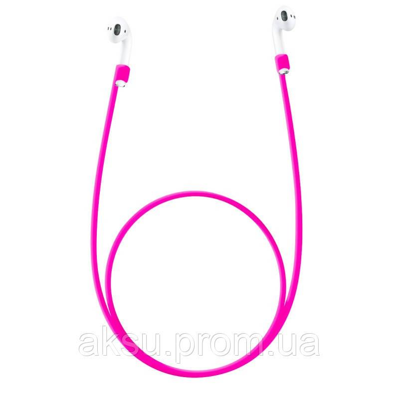 Держатель для наушников Apple AirPods Earphone Strap (Pink)