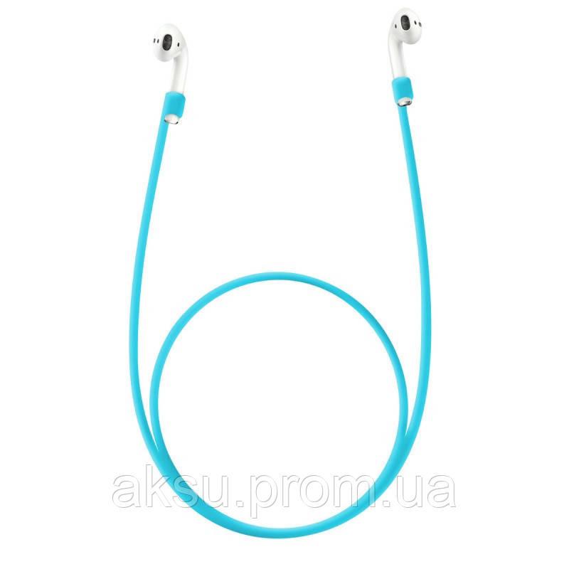 Держатель для наушников Apple AirPods Earphone Strap (Blue)