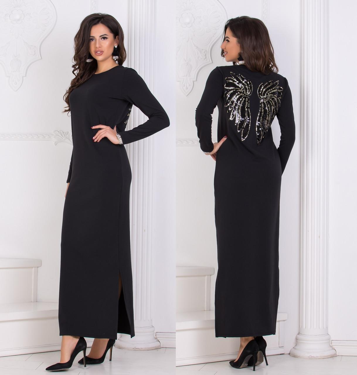 Длинное платье с пайетками