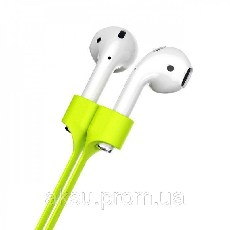 Держатель Baseus Earphone Strap Green для беспроводных наушников Apple AirPods