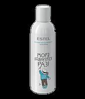 Детская пена для ванны Estel Professional Little Me 500мл