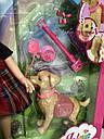 Кукла с собачкой и аксессуарами по уборке, фото 2