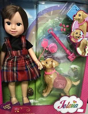 Кукла с собачкой и аксессуарами по уборке