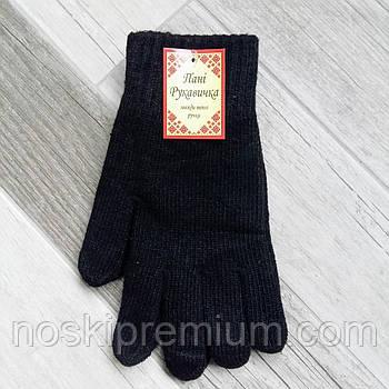 Перчатки мужские одинарные шерсть с начёсом Пані Рукавичка, длина 25 см, чёрные, В-45