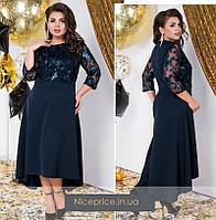 Вечернее расшитое платье с пайетками 3 цвета 50,52