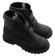 Ботинки 59KOJA р. 31, 37, 38 Черный