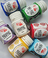 Набор красок акриловых для росписи ткани Роса Rosa Talent, 5шт. *20мл . Цвета на ваш выбор!