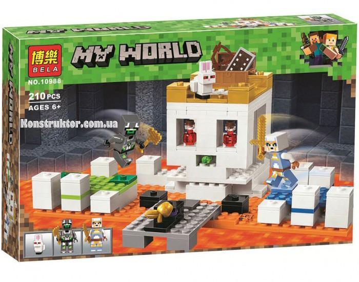 "Конструктор Bela 10988 ""Арена-череп"" Майнкрафт, 210 деталей. Аналог Lego Minecraft 21145"