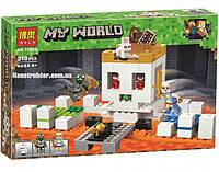 "Конструктор Bela 10988 ""Арена-череп"" Майнкрафт, 210 деталей. Аналог Lego Minecraft 21145, фото 1"