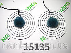Меховой помпон Норка, Тем.бирюза, 2 см, пара 15135, фото 3