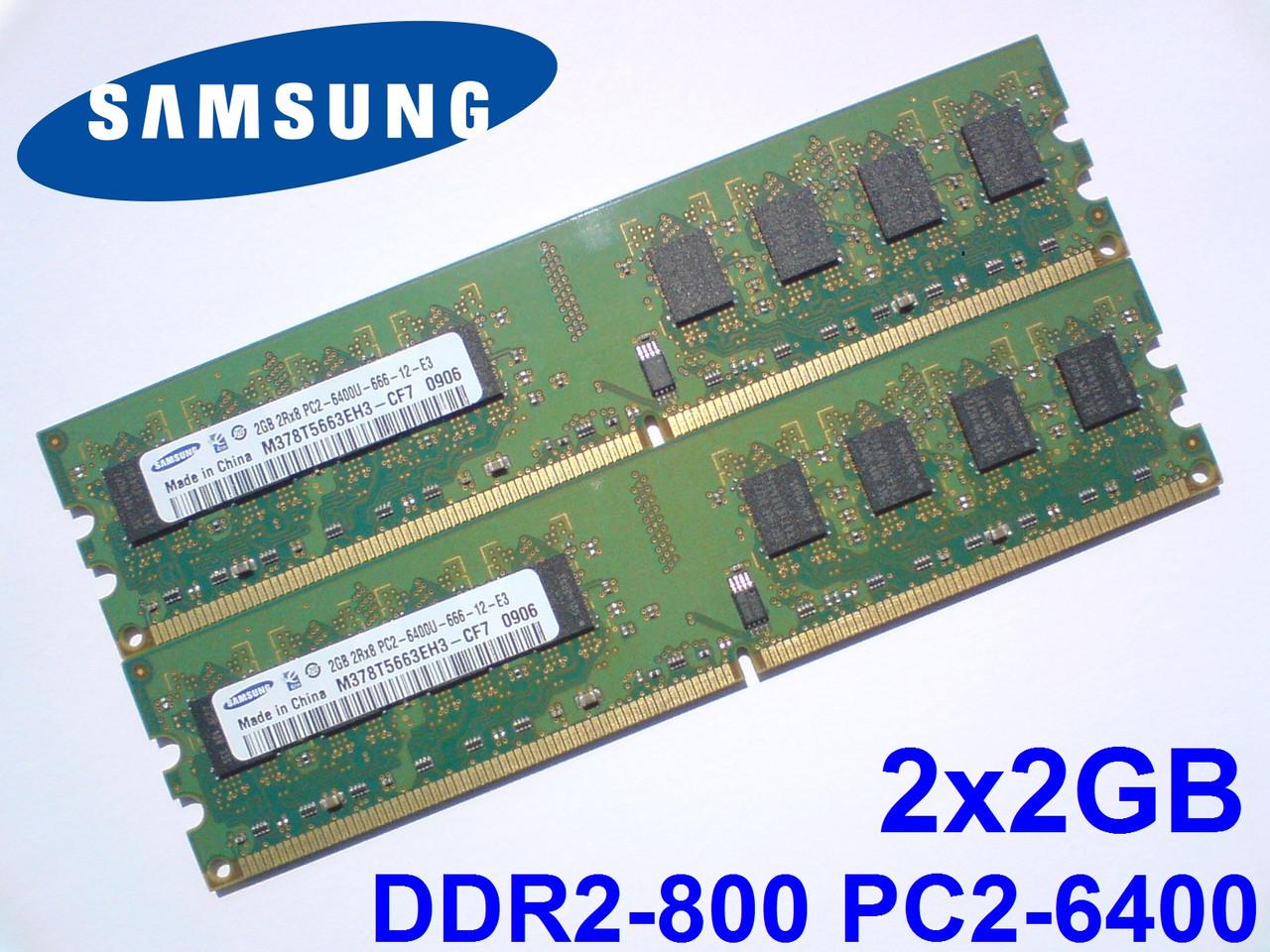 Оперативная Память ОРИГИНАЛ ! DDR2 на 2GB PC 6400 800 Mhz РАЗЛИЧНЫХ ПРОИЗВОДИТЕЛЕЙ Б/У память ОЗУ ( 2 Gb)