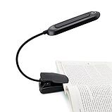 Портативний 20 LED світильник на SMD діодах чорний, фото 2