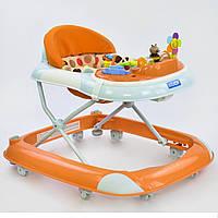 Детские ходунки JOY W 1121 PB 8 оранжевый, фото 1