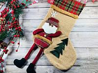 """Новогодний сапог """"Дед Мороз с ножками"""", бежевый цвет 36см носок для новогодних декораций, 6 шт"""