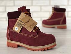 Женские зимние ботинки Timberland с натуральным мехом (36, 37, 38, 39, 40, 41 размеры)