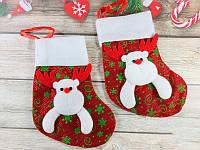 """Новогодний сапог """"Олень"""", бордовый цвет 12 см носок для новогодних декораций, 12 шт"""