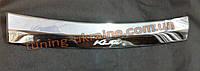 Накладка на задний бампер с загибом надпись гравировка для Ford Kuga 2008-2012