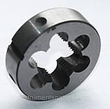 """Плашка трубная G 1 3/4"""", (105/22 мм), 2654-0253, фото 3"""