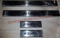 Хром накладки на пороги надпись гравировкой для Ford Kuga 2012+