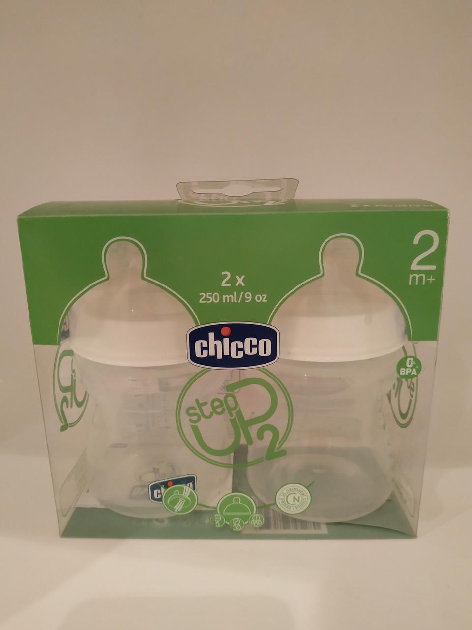 Набор бутылочек Chicco 2*250 мл