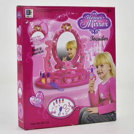 Детское игровое Зеркало, трюмо 661-23, фото 2