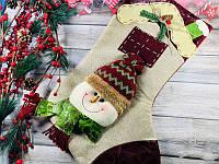 "Новогодний сапог ""Снеговик"", бежевый цвет 47х22 см носок рождественский, 6 шт"