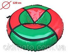 Тюбинг, Ватрушка, надувные санки для катания с горки 120см диаметр материал ПВХ гарантия качества