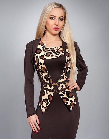 Женский костюм коричневый, фото 2