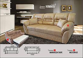 Диван Хаммер (2,4) бежевый Элизиум
