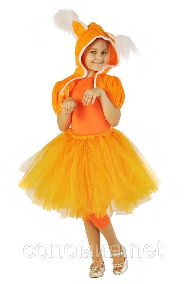 Детский карнавальный костюм для девочки  Лисичка 110-140р