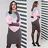 Теплое платье для офиса Эльза, серый+розовый+графит