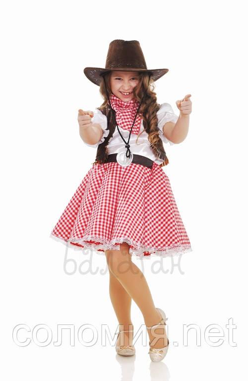 Детский карнавальный костюм для девочки  Ковбойша Бетти 122-152р