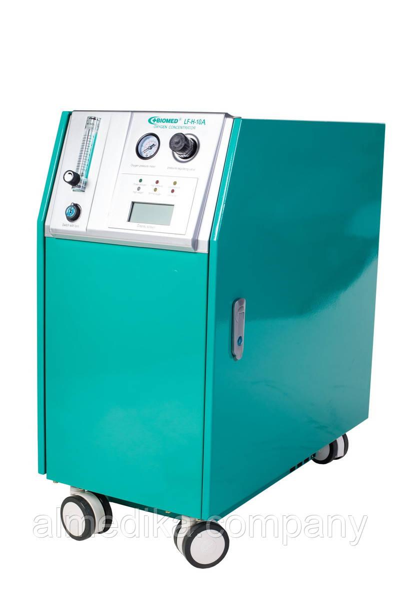 LF-H-10A Кислородный концентратор