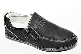 Туфли для мальчика Леопард, Черный, размеры в наличии ► [ 33, 34, 36 ]