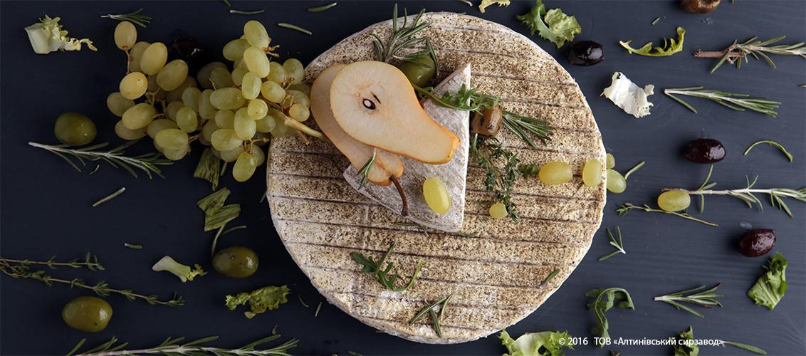 Сир з пліснявою Брі Прованс Алтинівський завод 100г