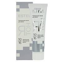 """Тонирующая маска для волос """"Я Тон"""" Estel Professional 10/16 Пепельный  60мл"""