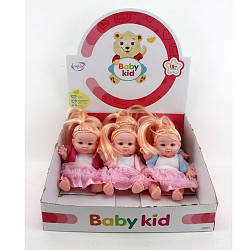 Кукла 180901(48шт) 23см, звук, на бат(таб), 12шт(3цвета) в дисплее, 35-35-18см