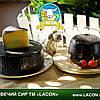 Сир Манчего еко-ферма Lacon 150г