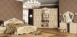 """Спальня """"Реджіна"""" від Миро-Марк (радика беж)."""