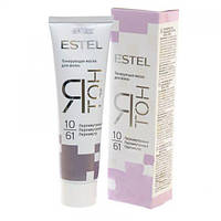 """Тонуюча маска для волосся """"Я Тон"""" Estel Professional 10/61 Перламутровий 60мл"""