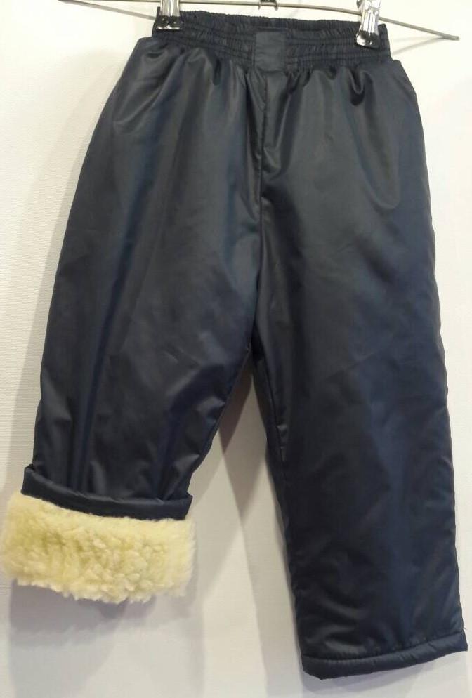 Детские штаны плащевка на овчине оптом 92-116 синии