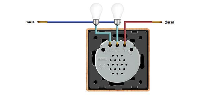 Схема подключения выключателя Livolo стандартная